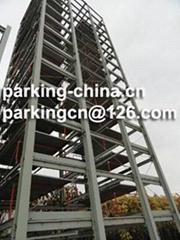 Dayang Parking Tower High Levels Parking