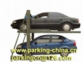 Dayang Parking Park Lift
