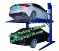 China Car Parking Lift 2 post elevator family double garage parking at basement 1