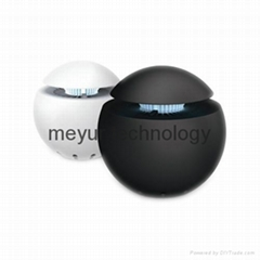 MEYUR HEPA Air Purifier for Home and office