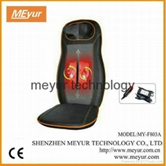 MEYUR Infrared Shiatsu Massage Cushion