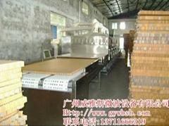蜂窩紙板烘乾機