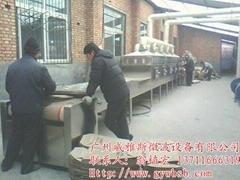 牛皮紙袋烘乾設備