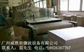 灰紙板專業烘乾機
