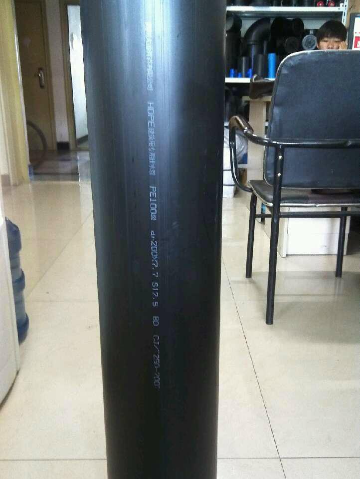 四川虹吸排水HDPE管材 5