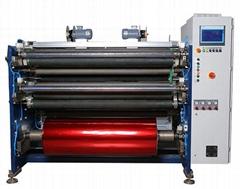 Hot stamping foil slitting machine 1600mm
