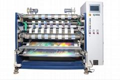 Hot stamping foil slitting machine 1350mm