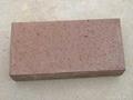 長沙頁岩燒結磚