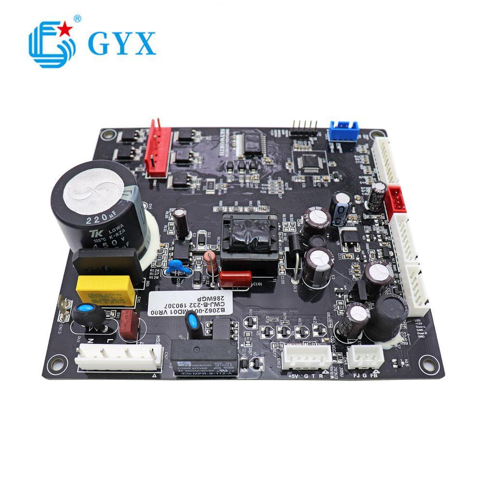 PCBA控制板加工製作 1