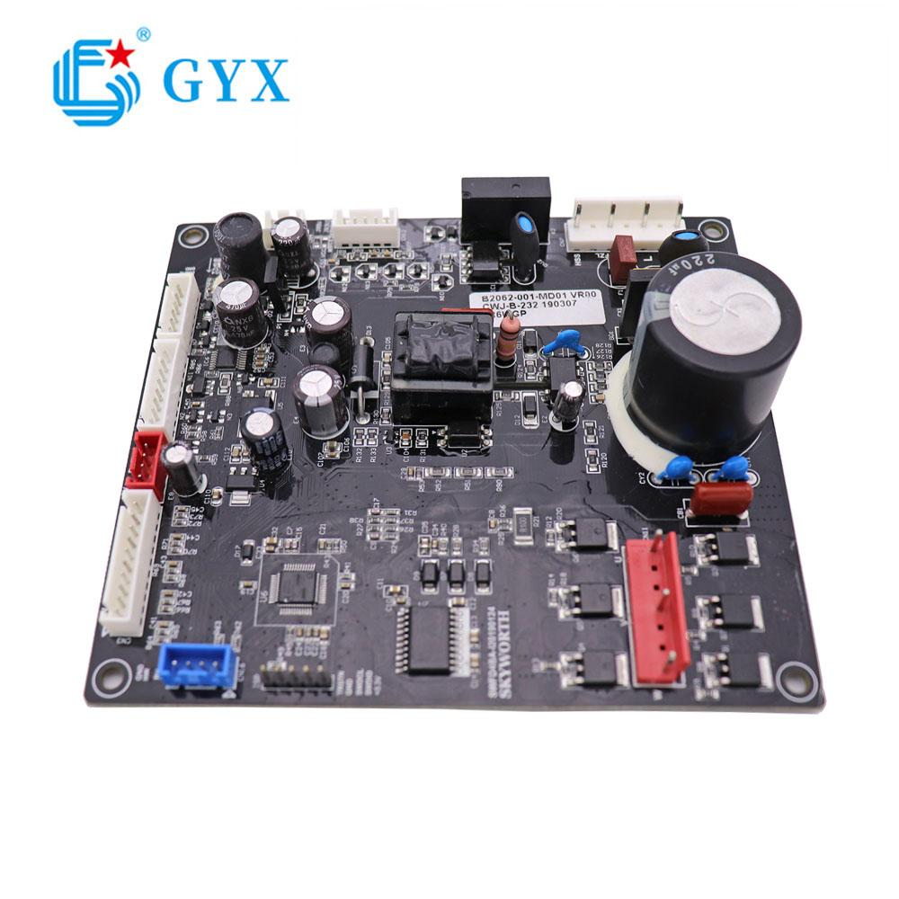 PCBA控制板加工製作 2