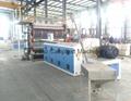 PVC Marble Panel Production Line 2