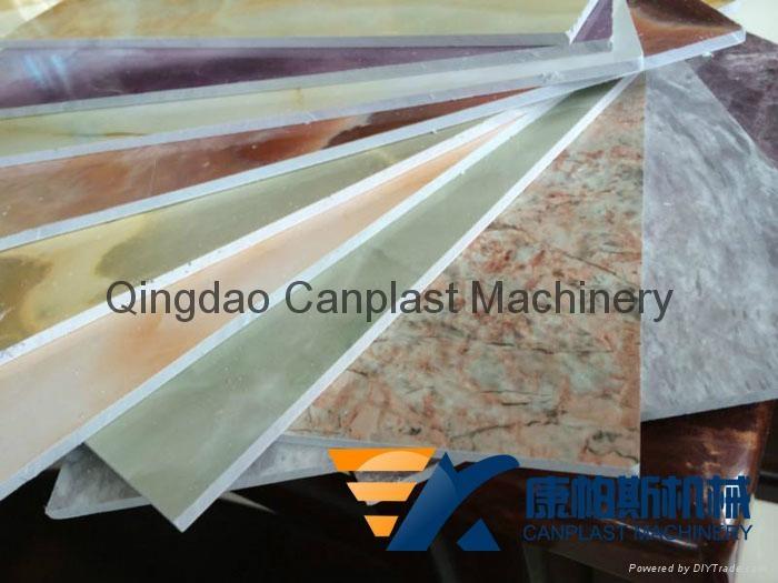 PVC Marble Panel Production Line 3