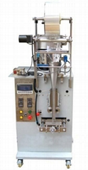 Desiccant freshener granule packaging processing