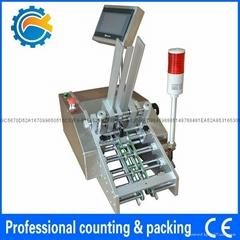 专业供应自动发卡机 纸张点数机