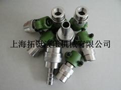 HC20-1快速接頭,HC20-2軟管接頭