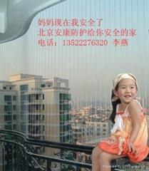 儿童陽台防護網 窗