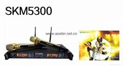 New Professional UHF Wireless Microphone Sennheiser SKM5300