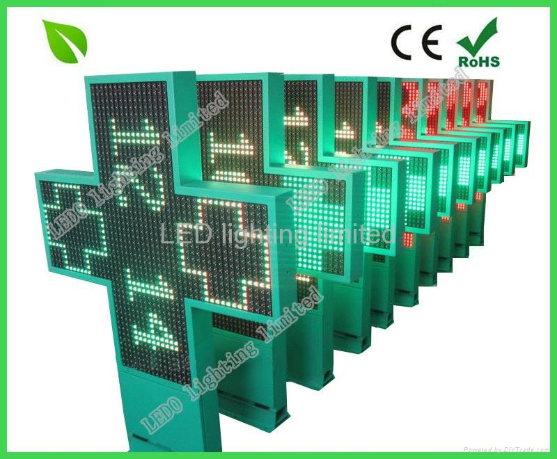P10 full color outdoor LED pharmacy cross sign board display  1