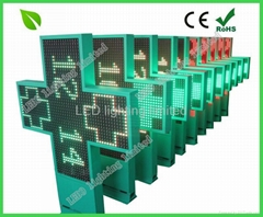 P10 full color outdoor LED pharmacy cross sign board display
