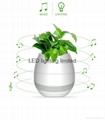 Bluetooth Magic Smart Touching music flowerpot led light music flower pot vase 5