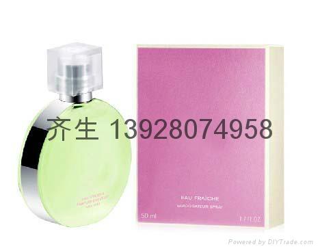 高档品牌玻璃香水瓶 3