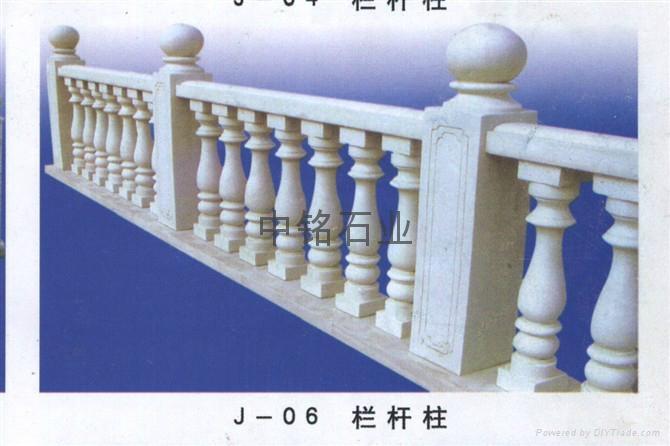汉白玉栏板 3