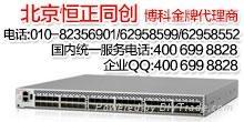北京博科6510交換機