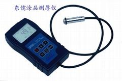 漆膜厚度測量儀DR260