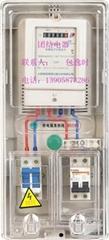 第二代1戶插卡式預付費防竊電城網電表箱