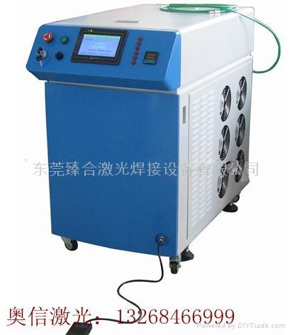 手持式廣告字激光焊接機 1