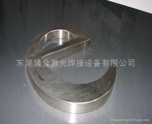 手持式廣告字激光焊接機 2