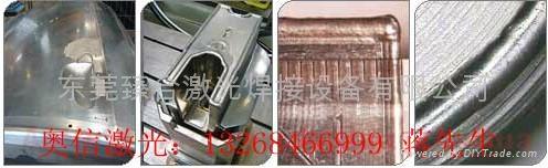 激光模具焊接機 3