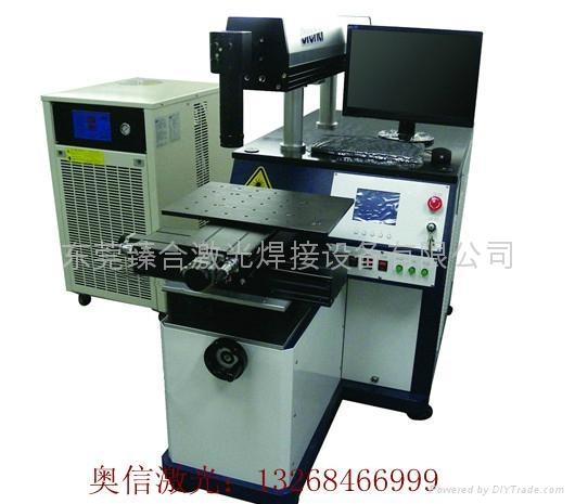 奧信200W模具激光焊機 1