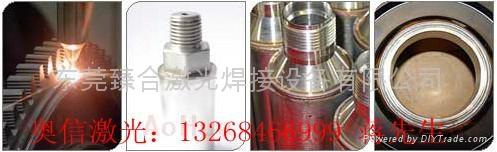 奧信200W模具激光焊機 2