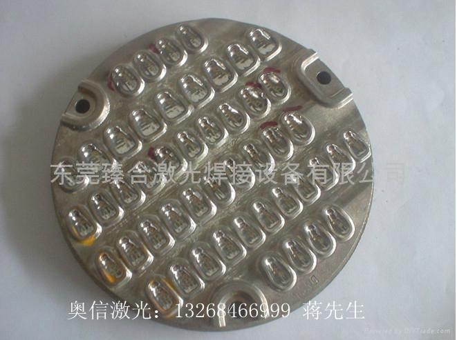 奧信200W模具激光焊機 3