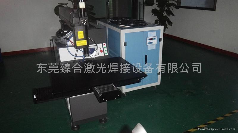 全自動激光焊接機 1