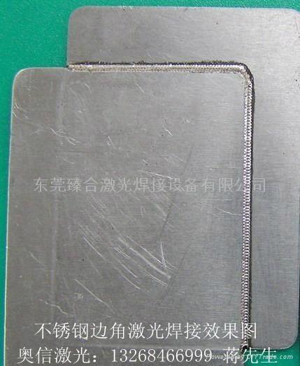 全自動激光焊接機 3