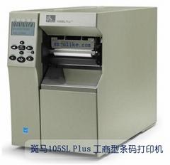 斑马105SL plus工业条码打印机