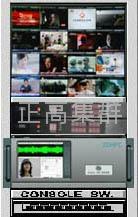 廣播電視廣告識別系統