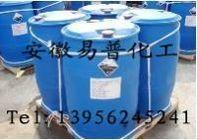 碳酸丙烯酯