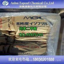 間苯二甲酸25千克/袋