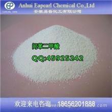 间苯二甲酸25千克/袋 2