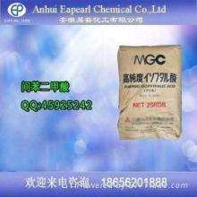 间苯二甲酸25千克/袋 3