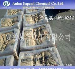 间苯二甲酸25千克/袋 4