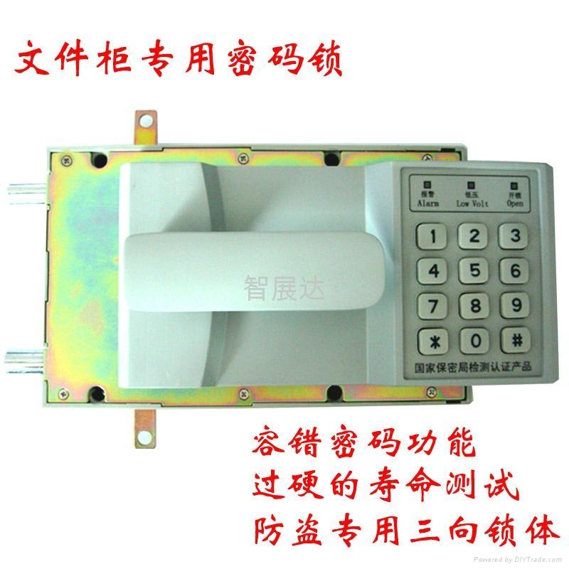 文件櫃電子密碼鎖 4