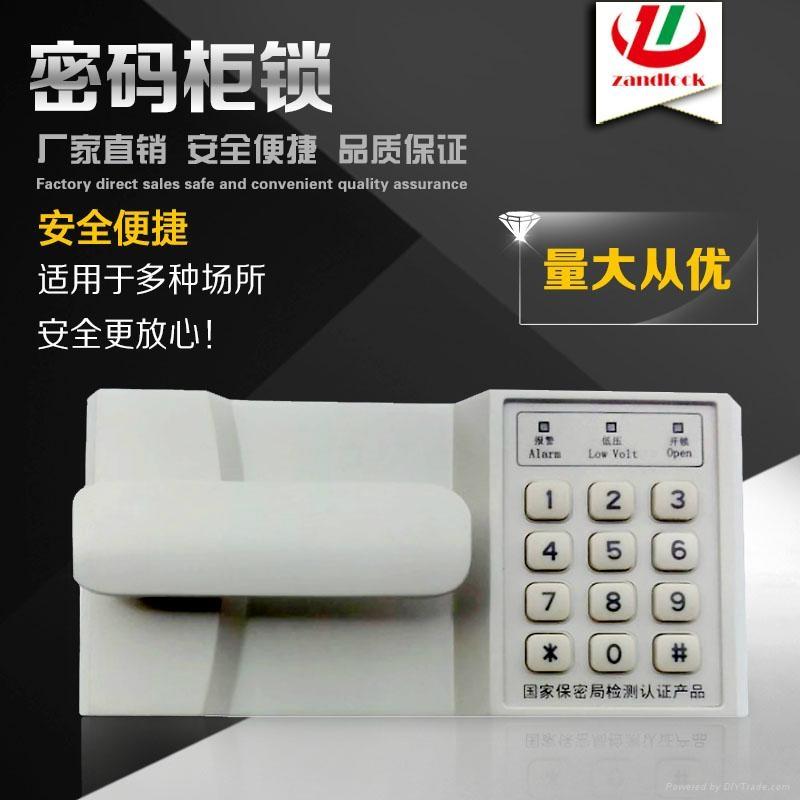文件櫃電子密碼鎖 1