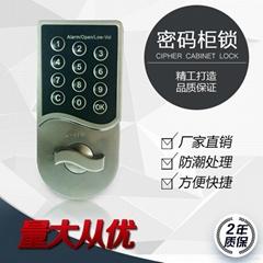 鐵皮文件櫃密碼鎖