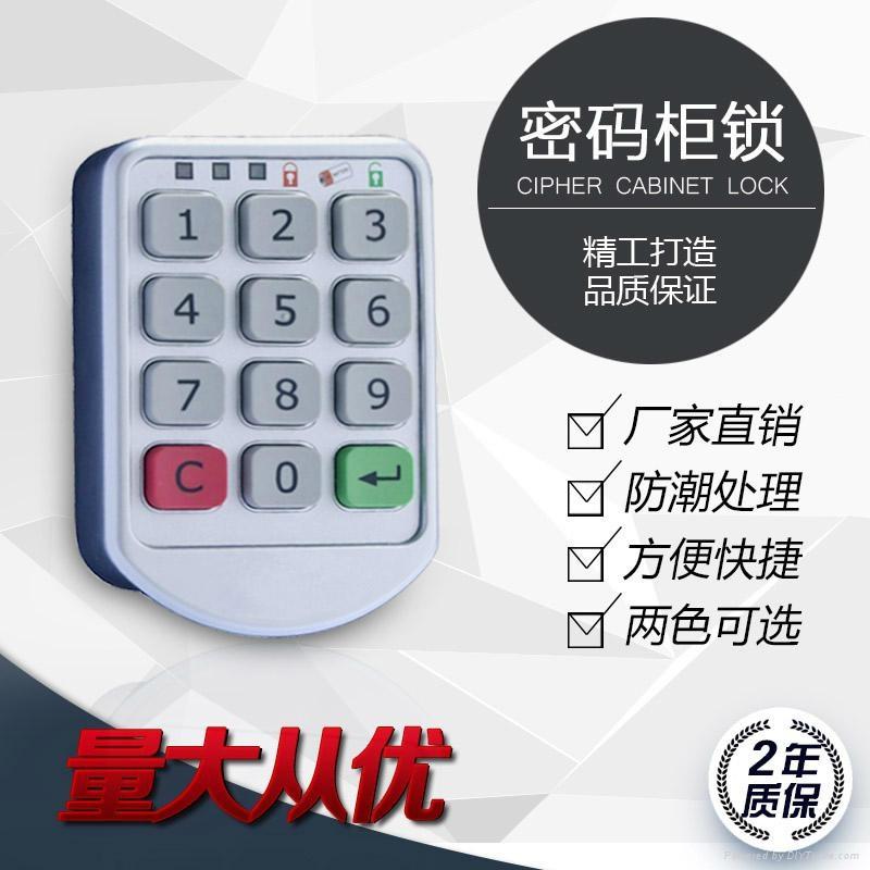數字按鍵電子密碼鎖 3