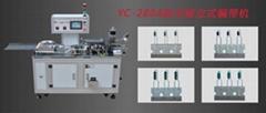 电阻立式编带机