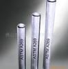 Stainless steel heat exchanging tube